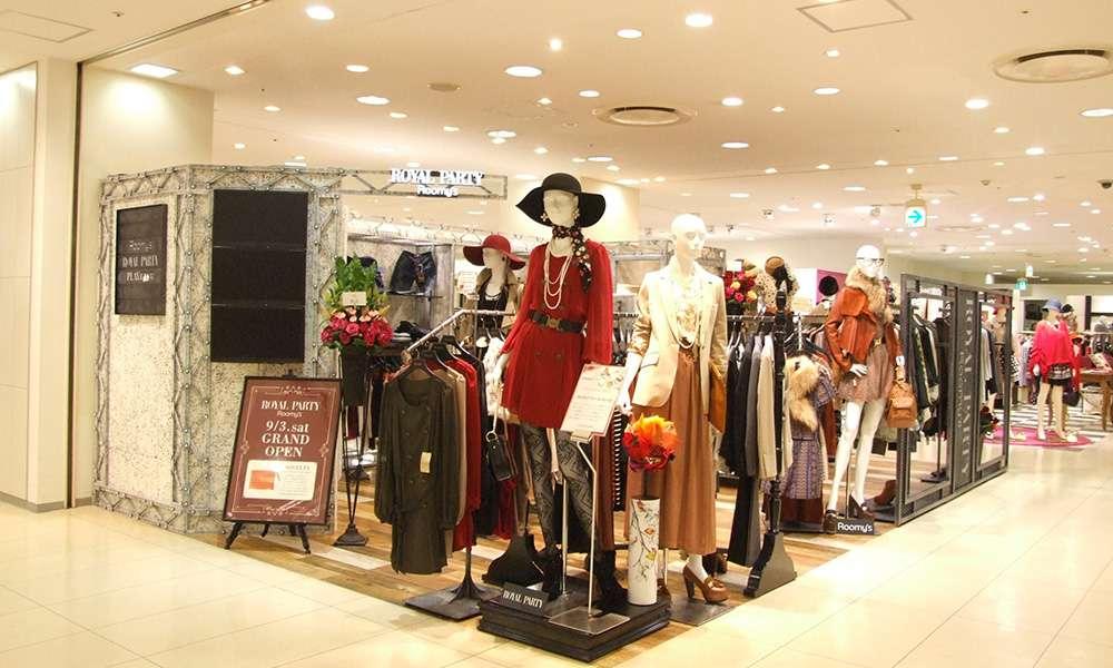 Kako pametno da kupujete tokom letnjih rasprodaja
