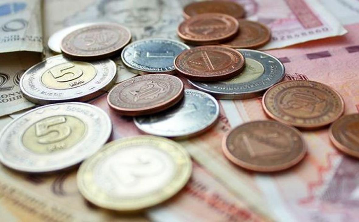 Uštedite novac uz ovih pet korisnih načina